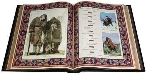 Книга в кожаном переплете и подарочном коробе. Великий русский народ в пословицах, поговорках и исторических эпизодах (фото, вид 2)