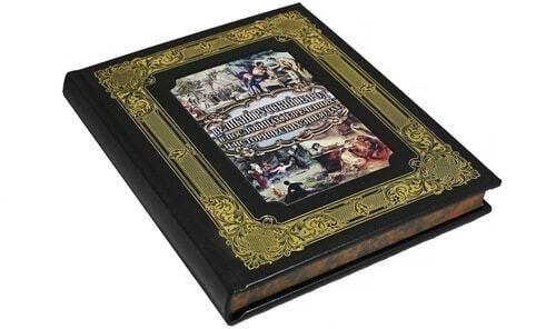 Книга в кожаном переплете и подарочном коробе. Великий русский народ в пословицах, поговорках и исторических эпизодах (фото, вид 4)