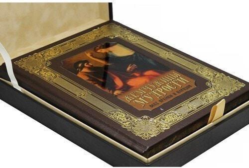 Книга в кожаном переплете и подарочном коробе. Жемчужины мудрости всех времен и народов (фото, вид 2)