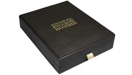 Книга в кожаном переплете и подарочном коробе. Золотой век русской поэзии (фото, вид 1)
