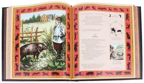 Книга в кожаном переплете и подарочном коробе. И. А. Крылов. Полное собрание басен (фото, вид 2)