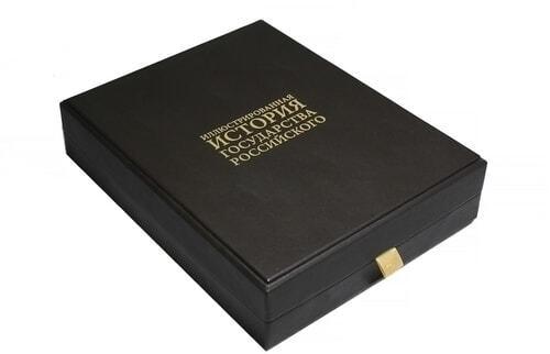 Книга в кожаном переплете и подарочном коробе. Иллюстрированная история государства Российского (фото, вид 1)