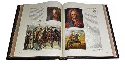 Книга в кожаном переплете и подарочном коробе. Иллюстрированная история государства Российского (фото, вид 2)