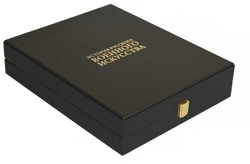Книга в кожаном переплете и подарочном коробе. История русского военного искусства (фото, вид 1)