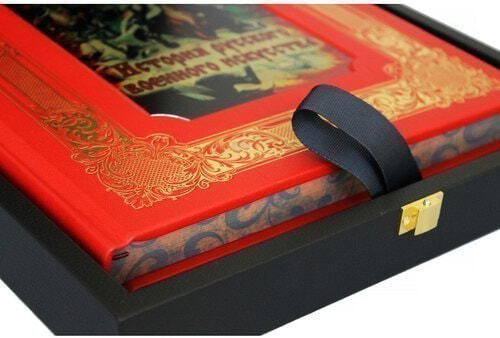 Книга в кожаном переплете и подарочном коробе. История русского военного искусства (фото, вид 3)