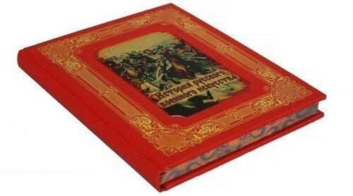 Книга в кожаном переплете и подарочном коробе. История русского военного искусства (фото, вид 4)