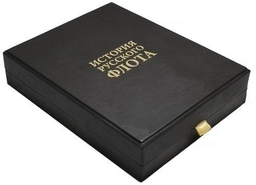 Книга в кожаном переплете и подарочном коробе. История русского флота (фото, вид 1)