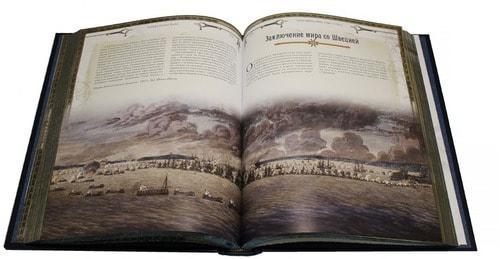 Книга в кожаном переплете и подарочном коробе. История русского флота (фото, вид 2)