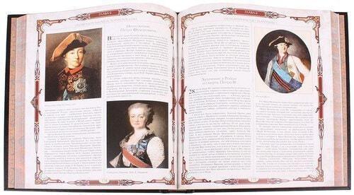 Книга в кожаном переплете и подарочном коробе. Неофициальная история России (фото, вид 2)