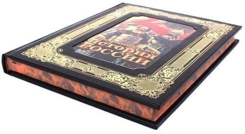 Книга в кожаном переплете и подарочном коробе. Неофициальная история России (фото, вид 4)