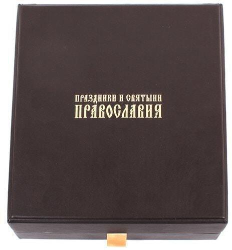 Книга в кожаном переплете и подарочном коробе. Праздники и святыни православия (фото, вид 1)