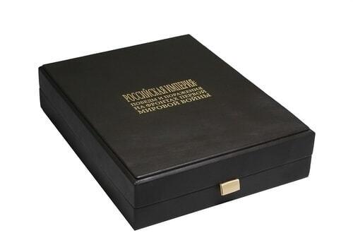 Книга в кожаном переплете и подарочном коробе. Российская империя победы и поражения на фронтах Первой мировой войны (фото, вид 1)