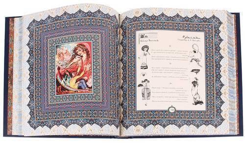 Книга в кожаном переплете и подарочном коробе. Омар Хайям. Рубайат (фото, вид 2)