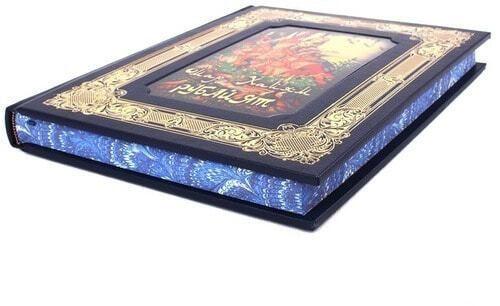 Книга в кожаном переплете и подарочном коробе. Омар Хайям. Рубайат (фото, вид 3)