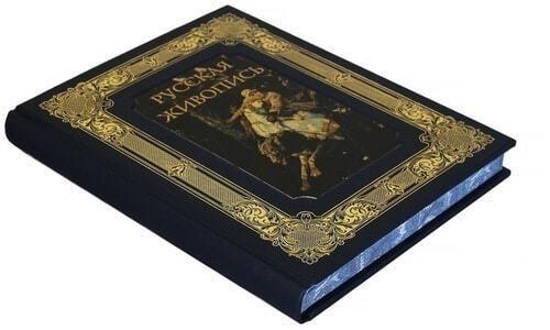 Книга в кожаном переплете и подарочном коробе. Русская живопись (фото, вид 4)