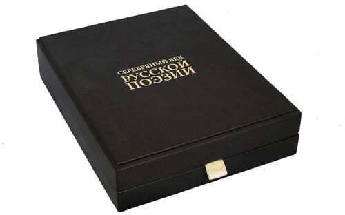 Книга в кожаном переплете и подарочном коробе. Серебряный век русской поэзии (фото, вид 1)
