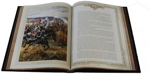 Книга в кожаном переплете и подарочном коробе. Холодное оружие (фото, вид 2)