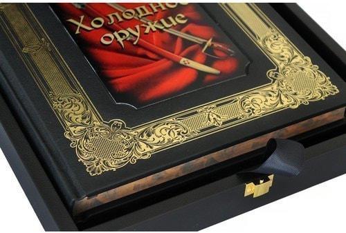 Книга в кожаном переплете и подарочном коробе. Холодное оружие (фото, вид 3)