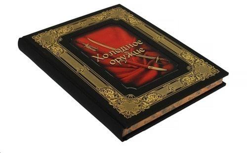 Книга в кожаном переплете и подарочном коробе. Холодное оружие (фото, вид 5)