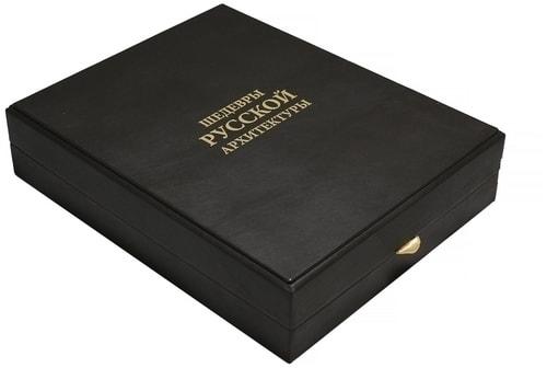 Книга в кожаном переплете и подарочном коробе. Шедевры русской архитектуры (фото, вид 1)