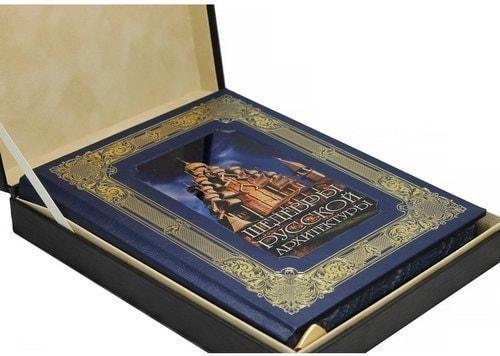Книга в кожаном переплете и подарочном коробе. Шедевры русской архитектуры (фото, вид 4)