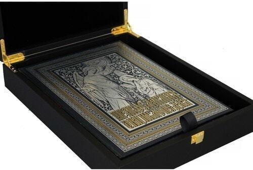Подарочный набор с книгой в кожаном переплете. Православная энциклопедия с иконой (фото, вид 4)