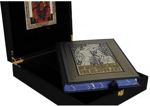 Подарочный набор с книгой в кожаном переплете. Православная энциклопедия с иконой (фото, вид 6)