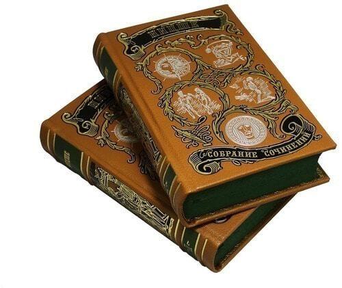 Подарочная книга в кожаном переплете. Ницше Ф. Собрание в 2-х томах (фото, вид 1)
