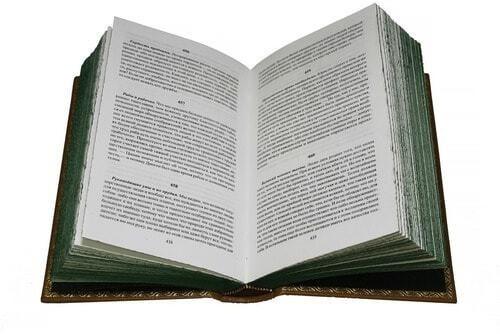 Подарочная книга в кожаном переплете. Ницше Ф. Собрание в 2-х томах (фото, вид 2)