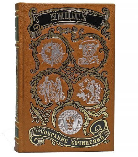 Подарочная книга в кожаном переплете. Ницше Ф. Собрание в 2-х томах (фото, вид 3)