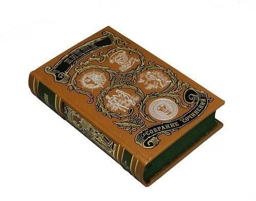 Подарочная книга в кожаном переплете. Ницше Ф. Собрание в 2-х томах (фото, вид 4)