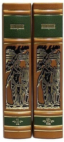 Подарочная книга в кожаном переплете. Ницше Ф. Собрание в 2-х томах (фото, вид 5)