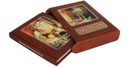 Подарочная книга в кожаном переплете. Иудейские праздники (в футляре) (фото, вид 1)
