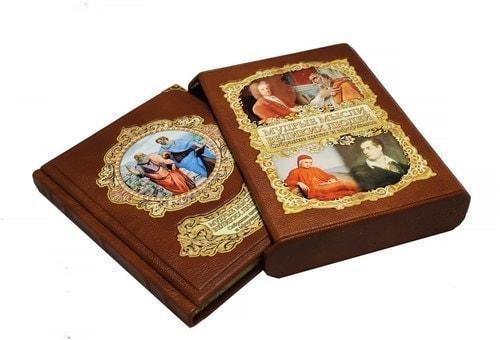 Подарочная книга в кожаном переплете. Мудрые мысли великих людей (в футляре) (фото, вид 1)