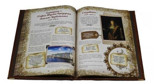 Подарочная книга в кожаном переплете. Мудрые мысли великих людей (в футляре) (фото, вид 2)