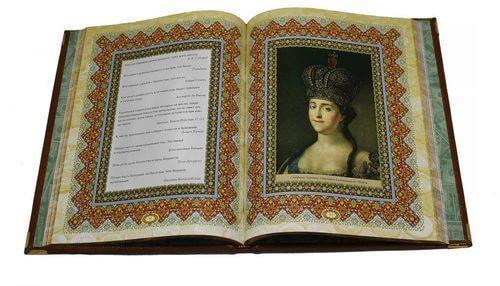 Подарочная книга в кожаном переплете. Мудрые мысли о деньгах и богатстве (в футляре) (фото, вид 2)