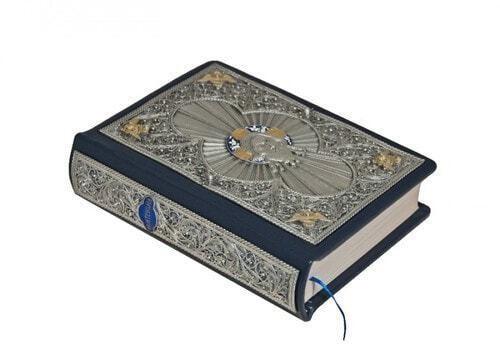 Подарочная книга в кожаном переплете. Православный молитвослов. (фото, вид 1)