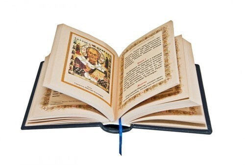 Подарочная книга в кожаном переплете. Православный молитвослов. (фото, вид 2)