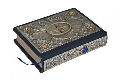 Подарочная книга в кожаном переплете. Православный молитвослов. (фото, вид 3)
