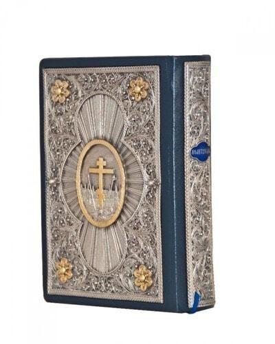 Подарочная книга в кожаном переплете. Православный молитвослов. (фото, вид 4)