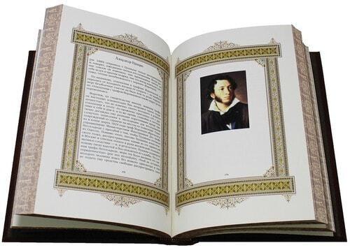 Подарочная книга в кожаном переплете. Великие имена. Александр (в футляре) (фото, вид 2)