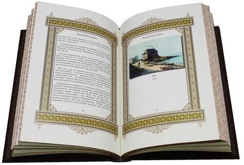 Подарочная книга в кожаном переплете. Великие имена. Алексей (в футляре) (фото, вид 2)