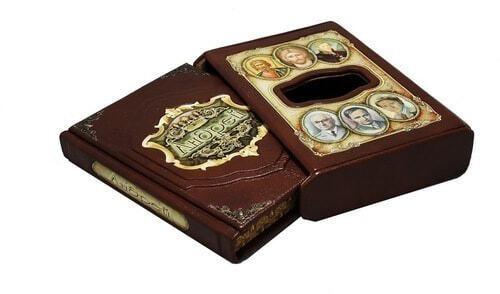 Подарочная книга в кожаном переплете. Великие имена. Андрей (в футляре) (фото, вид 1)