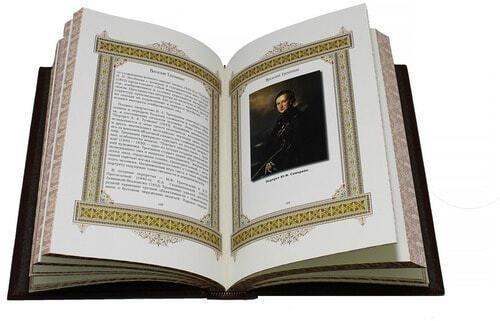 Подарочная книга в кожаном переплете. Великие имена. Василий (в футляре) (фото, вид 2)
