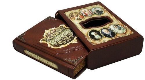 Подарочная книга в кожаном переплете. Великие имена. Владимир (в футляре) (фото, вид 1)