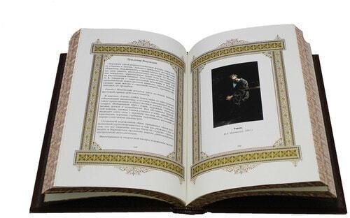 Подарочная книга в кожаном переплете. Великие имена. Владимир (в футляре) (фото, вид 2)
