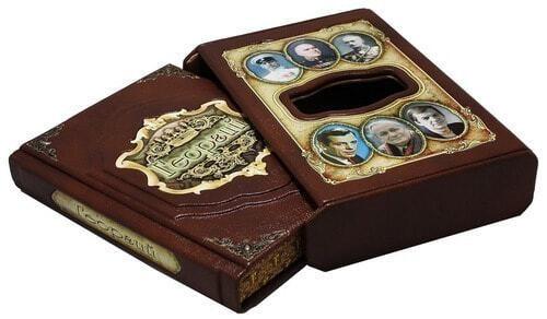 Подарочная книга в кожаном переплете. Великие имена. Георгий (в футляре) (фото, вид 1)