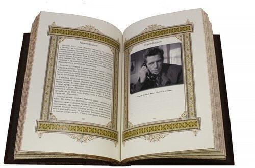 Подарочная книга в кожаном переплете. Великие имена. Георгий (в футляре) (фото, вид 2)