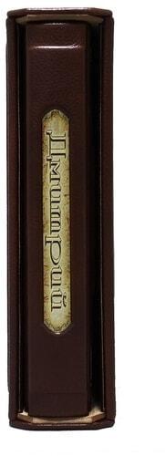 Подарочная книга в кожаном переплете. Великие имена. Дмитрий (в футляре) (фото, вид 3)