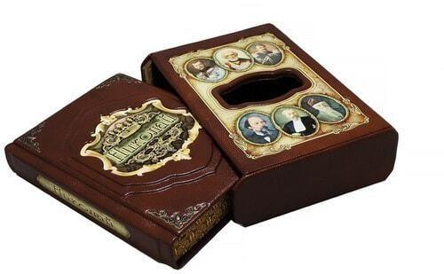 Подарочная книга в кожаном переплете. Великие имена. Николай (в футляре) (фото, вид 1)